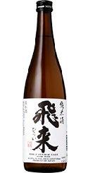 飛来 ひらい 純米酒 720ML