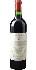 ヴェンティチンクエ フォルリ ロッソ フルボディ 赤ワイン