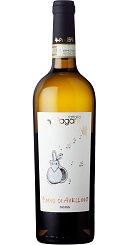 フィアーノ ディ アヴェッリーノ ファットリア パガーノ 辛口 白ワイン