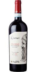 ガウラージ ファレルノ デル マッシコ ロッソ フルボディ 赤ワイン