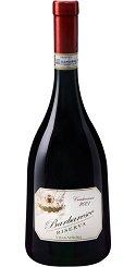 熟成 バルバレスコ リゼルヴァ 2001 ロベルト サロット フルボディ 赤ワイン