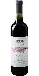 ルケ ディ カスタニョーレ モンフェッラート クラシック フルボディ 赤ワイン
