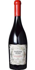 パッショーネ レアーレ トッレヴェント 赤ワイン