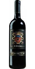 レ マンフレディ アリアニコ デル ヴルトゥレ 2013 フルボディ 赤ワイン