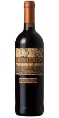 モンテリーヴァ ウンブリア ロッソ ミディアムボディ 赤ワイン