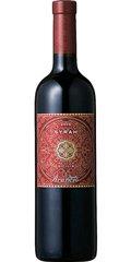 シラー フェウド アランチョ ミディアムボディ 赤ワイン