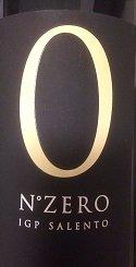 0 ゼロ ネグロアマーロ メンヒル イタリア プーリア州 赤ワイン