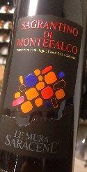 サグランティーノ ディ モンテファルコ 2013 フルボディ 赤ワイン