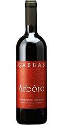 熟成 アルヴォーレ リゼルヴァ 2012 フルボディ 赤ワイン