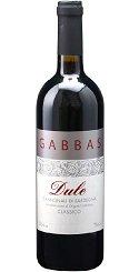 デューレ クラッシコ フルボディ 赤ワイン