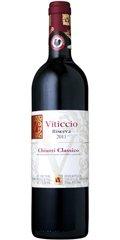 キアンティ クラッシコ リゼルヴァ ヴィティッチオ 2012 フルボディ 赤ワイン