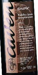 熟成 ヴァルテリーナ スペリオーレ ジュパ 2009 フルボディ 赤ワイン