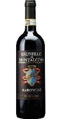 ブルネッロ ディ モンタルチーノ イル ボッソ 2010 フルボディ 赤ワイン
