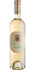 マンフレディ バジリカータ ビアンコ やや辛口 白ワイン