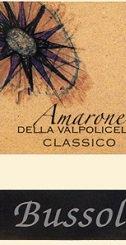 アマローネ デッラ ヴァルポリッチェッラ クラッシコ 2013 トッマーゾ ブッソーラ フルボディ 赤ワイン