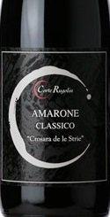 アマローネ デッラ ヴァルポリチェッラ クラッシコ 2009 コルテ ルゴリン フルボディ 赤ワイン