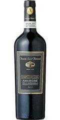 カンポ デイ ジーリ アマローネ デッラ ヴァルポリチェッラ 2013 フルボディ 赤ワイン