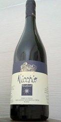 ヴェレイヤ ロッソ ニッキオ 2011 辛口 赤ワイン