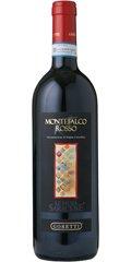 レ ムーラ サラチェーネ モンテファルコ ロッソフルボディ 赤ワイン