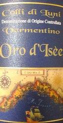 白ワイン 辛口 オーロ ディゼー コッリ ディ ルーニ ヴェルメンティーノ 2013 イタリア リグーリア