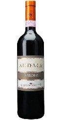 バローロ リゼルヴァ アウダチェ 2015 フルボディ 赤ワイン