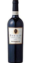 バリリン バルベーラ ダルバ 2006 ニコレッロ フルボディ 赤ワイン