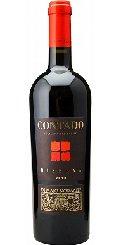 アリアーニコ コンタド リゼルヴァ 2014 フルボディ 赤ワイン