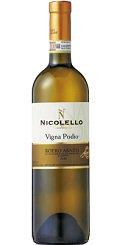 白ワイン 辛口 ロエロ アルネイス ヴィーニャ ポディオ 2011 イタリア ピエモンテ