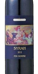 トゥア リータ シラー 2013 フルボディ 赤ワイン