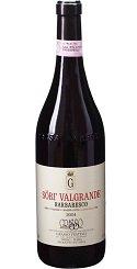 バルバレスコ ソリ ヴァルグランデ 2004 フルボディ 赤ワイン