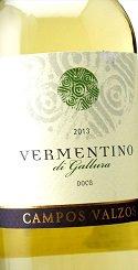 白ワイン 辛口 ヴェルメンティーノ ディ ガッルーラ 2014 カンポス ヴァルゾス イタリア サルデーニャ