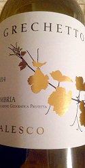 白ワイン やや辛口 グレケット ウンブリア ビアンコ 2016