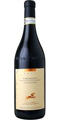バルバレスコ ヴァッレグランデ カ デル バイオ ピエモンテ フルボディ 赤ワイン