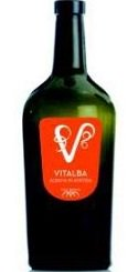 白ワイン やや辛口 ヴィタルバ ロマーニャ アルバーナ セッコ アンフォラ 2016 イタリア