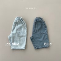 <img class='new_mark_img1' src='https://img.shop-pro.jp/img/new/icons5.gif' style='border:none;display:inline;margin:0px;padding:0px;width:auto;' />★2021SS★DE MARVI Hoy denim pants 2color