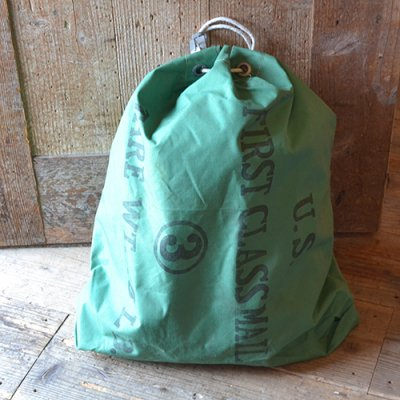 USPS MAIL BAG GREEN