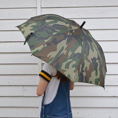 Military Umbrella