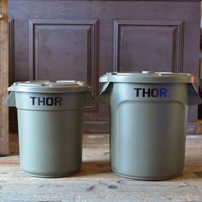 THOR Round Container with Lid