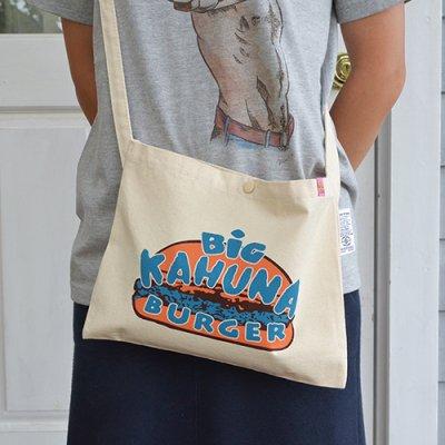 BIG KAHUNA BURGER Sakosshu