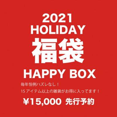2020 HOLIDAY HAPPY BOX