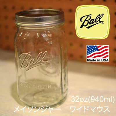 Ball Mason Jar Wide Mouth 940ml clear