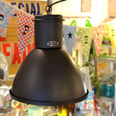 HUNT LAMP BLACK