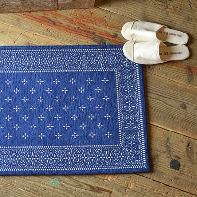 Cross Bandanna Rug 80×50cm Navy