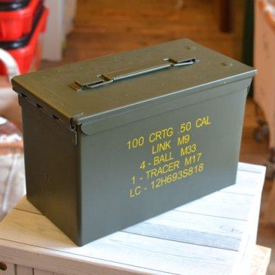 50CAL AMMO BOX