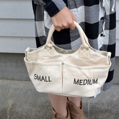 Vegie Bag Mini