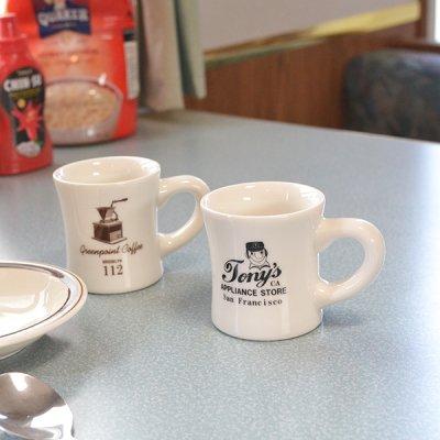 Ad. Mug cup