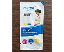 Relytest 排卵検査薬 ★22本セットイメージ
