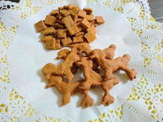 選べる犬種、犬型にんじんクッキーミックス【にんじん】 60g