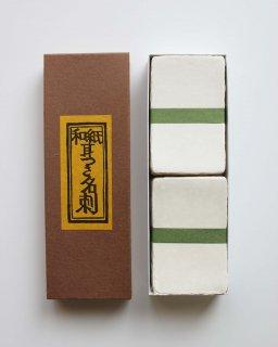 手すき和紙 耳付き名刺(大100枚)