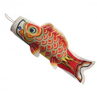和紙 鯉のぼり 単品 大(赤)